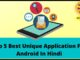 Top 5 Best Unique Application For Android In Hindi